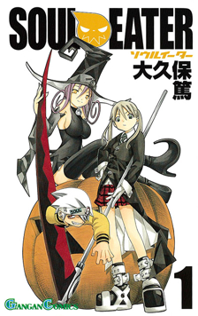 Cover of Soul Eater volume 1 featuring Maka (right), Soul (bottom-left