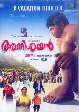 Athisayan (2007)