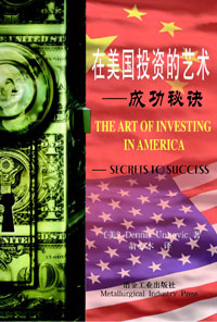 <i>The Art of Investing in America</i> book by Dennis Unkovic
