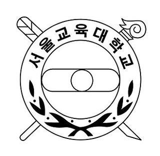 Seoul National University of Education South Korean university