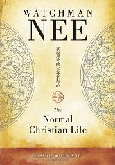 Watchman Nee Normal Christian Life Ebook