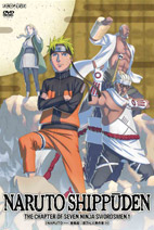 List of Naruto: Shippuden episodes (season 13) - Wikipedia, the free