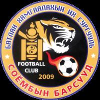Resultado de imagem para Deren Football Club