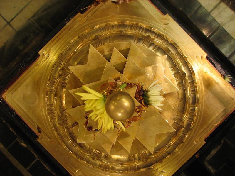 File:Srichakra.jpg