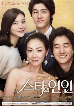 Star's Lover | Wiki Drama | FANDOM powered by Wikia