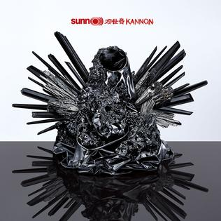 <i>Kannon</i> (album) 2015 studio album by Sunn O)))