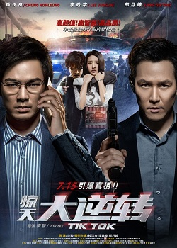 Image Result For Crime Suspense Movies