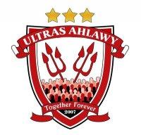 درس تصميم نجمة متوهجة  Ultras_Ahlawy_logo