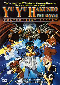 Yu Yu Hakusho: O Filme - Invasores do Inferno Torrent / Assistir Online 480p / VHSTip Download