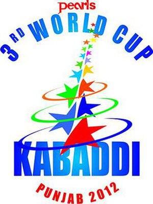2012 Kabaddi World Cup (Circle style) - Image: 2012 Kabaddi World Cup Logo