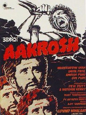 Aakrosh (1980 film) - Image: Aakrosh 80