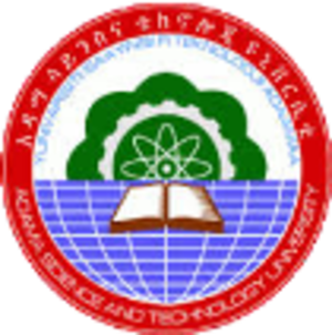 Adama University - Image: Adama Science & Technology University Logo New
