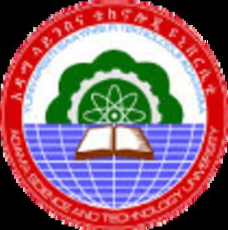 Adama University - Image: Adama Science & Technology University Logo New