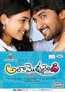 Ala Modalaindi Telugu Movie Watch Online Free