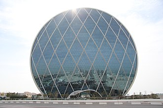 Aldar headquarters building - View of the building.