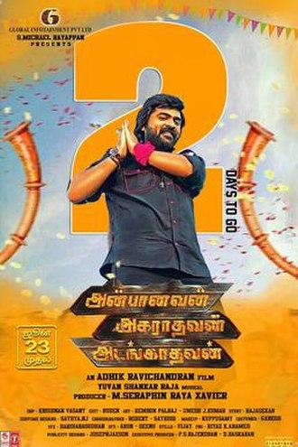 Anbanavan Asaradhavan Adangadhavan - Film poster