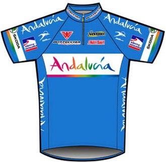 Andalucía (cycling team) - Image: Andalucía jersey