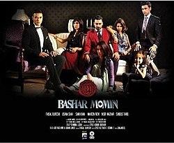 Bashar Momin - Wikipedia