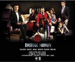 Bashar Momin - Promotional poster