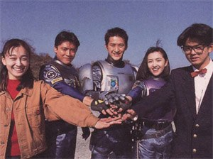 Blue SWAT - Main cast of Blue SWAT. From left to right: Sumire, Sig, Sho, Sara and Seiji.