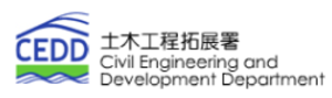 Civil Engineering and Development Department - Image: CEDD logo