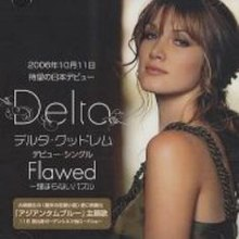 Delta-Goodrem-Flawed-384284-991.jpg
