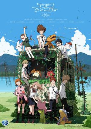 Digimon Adventure tri. - Key visual featuring the protagonists from Digimon Adventure 6 years after the events of the original series.