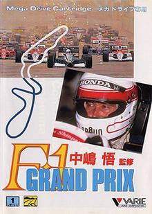 F1 Grand Prix: Nakajima Satoru