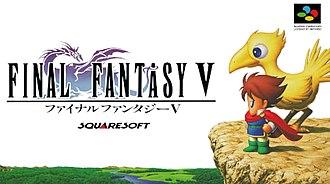 Final Fantasy V - Image: Final Fantasy V Box JAP