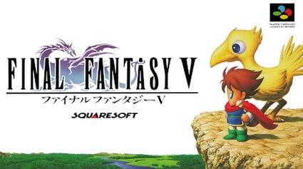 Final Fantasy V Box JAP