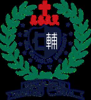 Fu Jen Catholic University Catholic University in Taiwan