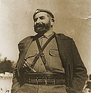 Georgios Petrakis in 1944