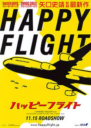 Happy Flight - Film poster