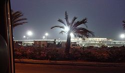 Rajiv Gandhi International Airport at Shamshabad from a distance