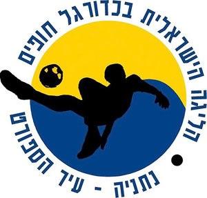 Israeli Beach Soccer League - Image: Israel Beach Soccer Champ Logo