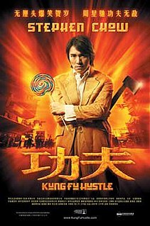 <i>Kung Fu Hustle</i> 2004 Hong Kong action comedy-drama thriller film by Stephen Chow