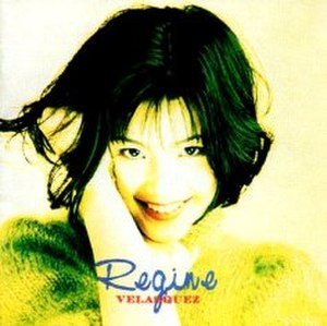 Listen Without Prejudice (Regine Velasquez album) - Image: Listen without prejudice reginevelasquez
