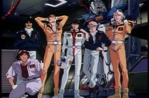 Mobile Suit Gundam 0083: Stardust Memory - Mora Bascht, Chap Adel, Bernard Monsha, Kou Uraki, Chuck Keith, Alpha Bate