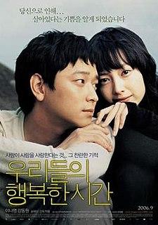 <i>Maundy Thursday</i> (film) 2006 film by Song Hae-seong