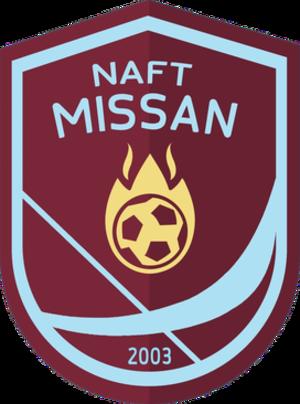 Naft Maysan FC - Image: Naft Maysan FC logo