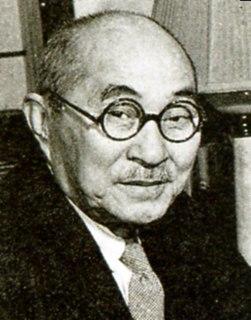 Kodō Nomura Japanese writer