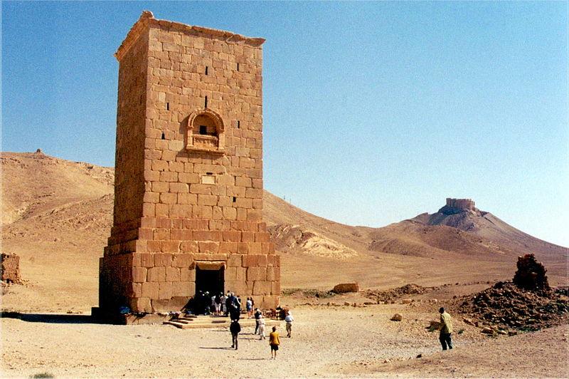 File:Palmyra tower-tomb.JPG