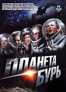 Image result for planet of storms