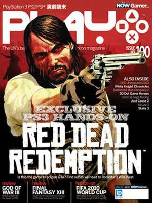 Play (UK magazine) - Image: Play cover small