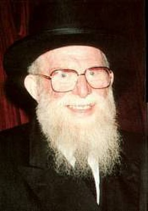 Chaim Yaakov Goldvicht - Chaim Yaakov Goldvicht