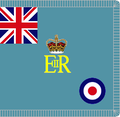 Royal Air Force Banner.PNG