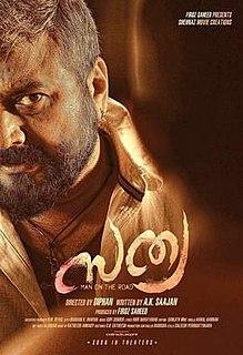 <i>Sathya</i> (2017 Malayalam film) 2016 film directed by Diphan