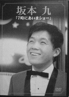 <i>Shichiji ni aimashō</i> 1963 film