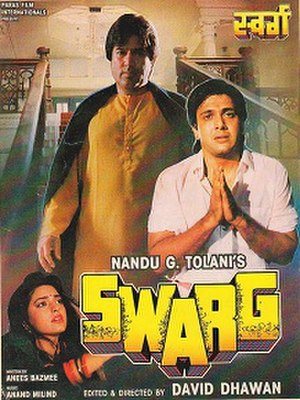Swarg - DVD cover