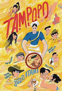 <i>Tampopo</i> 1985 film by Jūzō Itami
